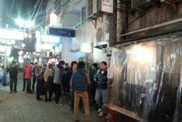 堂の浦 栄町本店