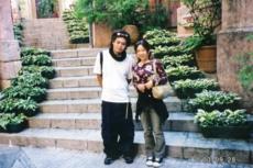 妻と出会った頃 和歌山にて